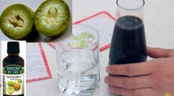 зелените орехчета срещу паразити и за имунитет