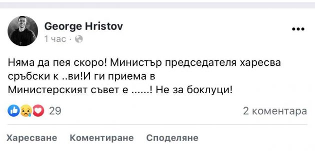 georgi-hristov