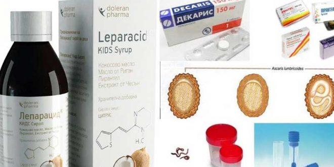 Ивермектин, Лепарацид, Андазол, сироп за глисти, Хелмицид, Вермокс
