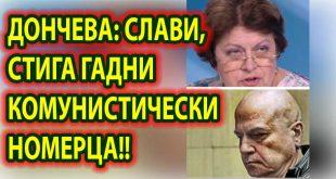 tatyana-doncheva-slavi-trifonov